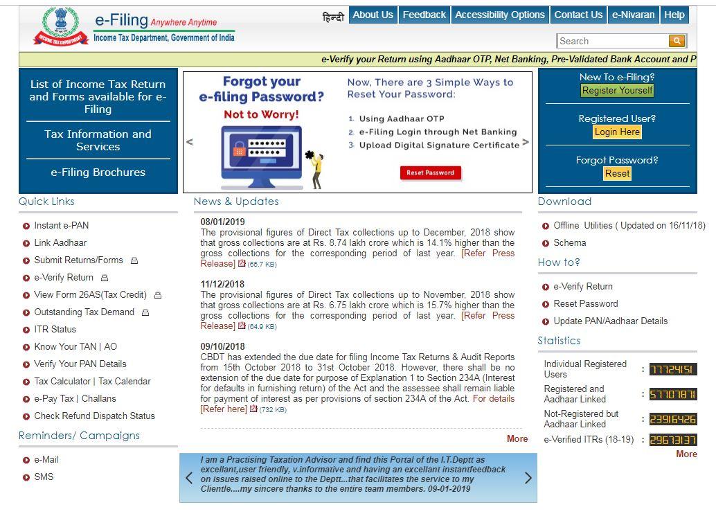 Income Tax e-Filing website homepage