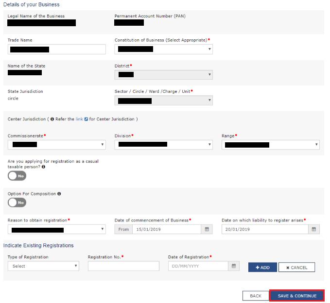 GST Portal - Application Form for Clarification