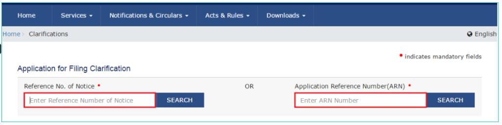 GST Portal - Application for Filing Clarification