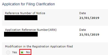 GST Portal - Existing GST Registration
