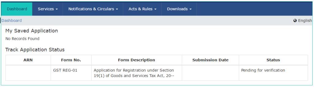 Track GST Application Status using TRN - Application Details