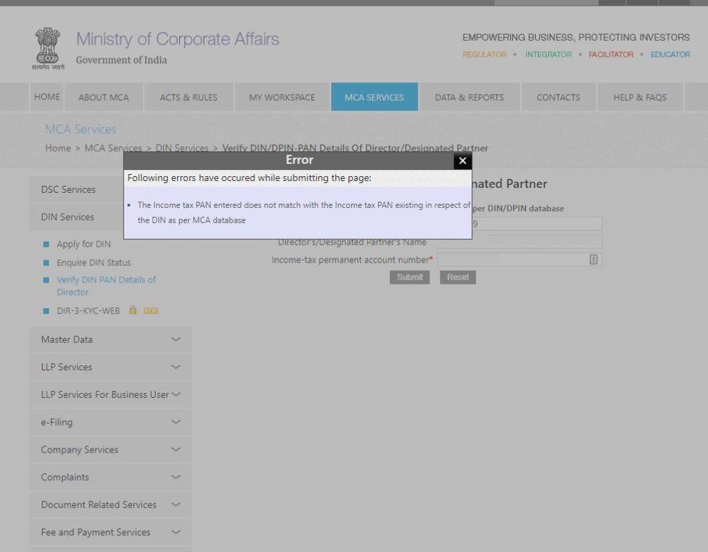 MCA Portal Verify DIN PAN Details - Error Details