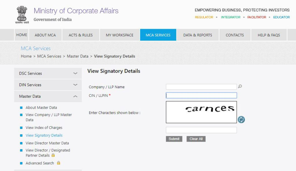 MCA Portal View Signatory Details - Enter CIN