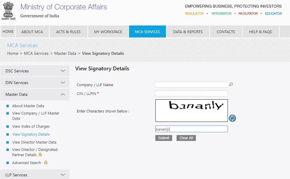 MCA Portal View Signatory Details - Enter Captcha