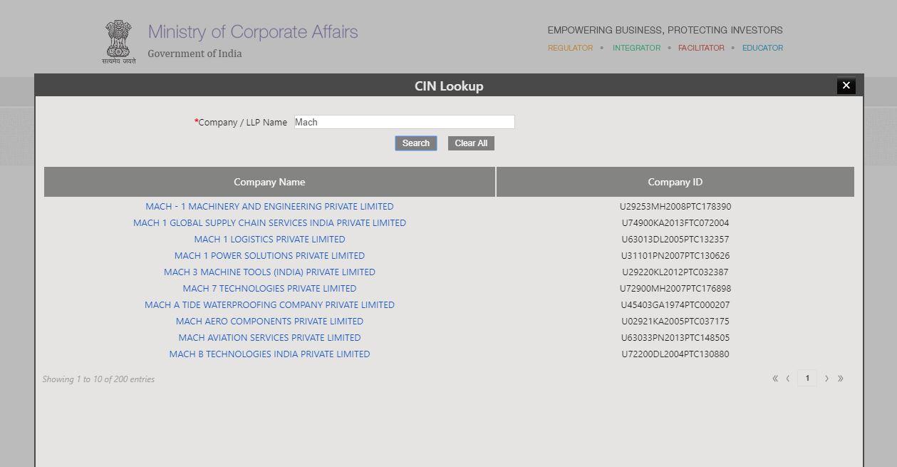 MCA Portal View Signatory Details - Enter Company Name