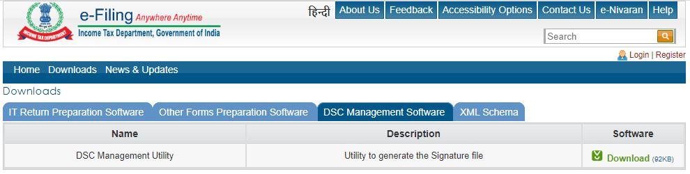 Income Tax DSC Utility - Download