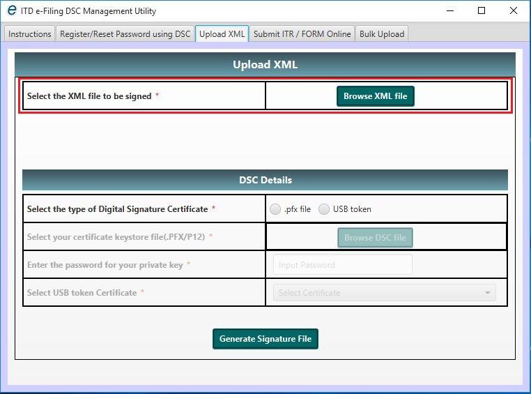 DSC Management Utility - Upload XML - Browse XML