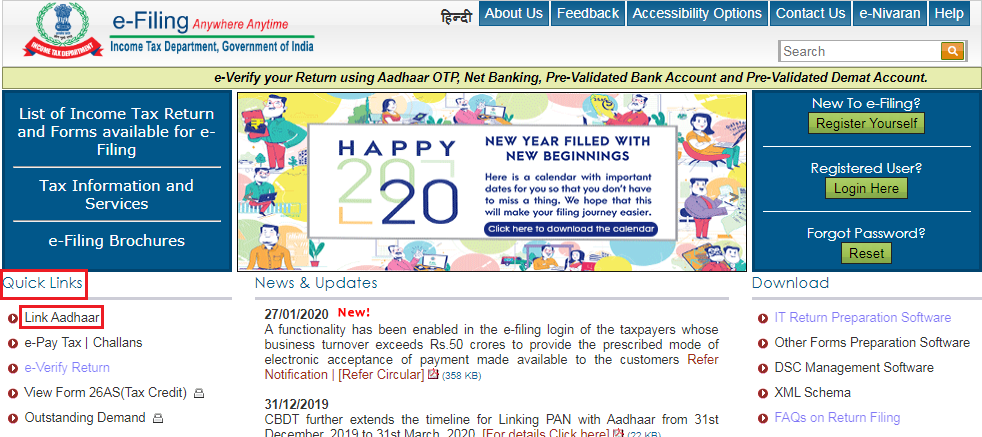 Income Tax e-Filing Portal - Homepage